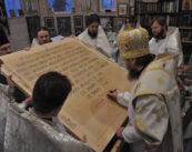 Архиепископ Феодосий совершил великое освящение храма в Бабьем Яре